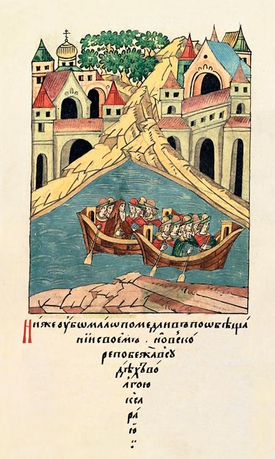 Бегство святителя Дионисия в Царьград. Миниатюра из «Лицевого летописного свода XVI в.»