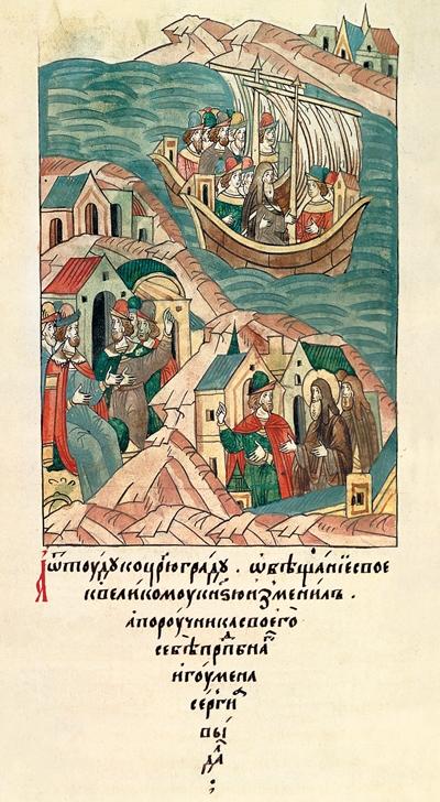 Великий князь Дмитрий  Иоаннович укоряет преподобного  Сергия за бегство святителя  Дионисия в Царьград. Миниатюра из  «Лицевого летописного свода XVI в.»