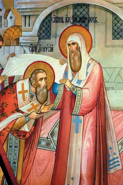 Митрополит Московский и всея Руси Алексий посвящает архимандрита Дионисия во епископа Суздальского