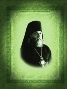 Krasovsky