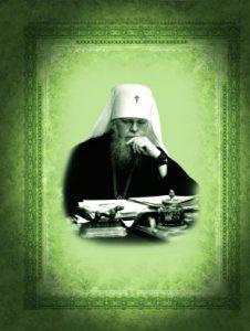 Kutepov
