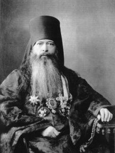 Levitsky
