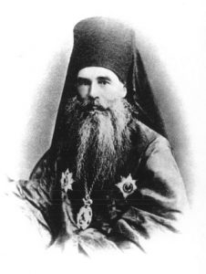 Malyshevsky