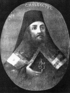 Silvestr1708-1719