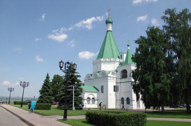 Собор в честь Архангела Михаила