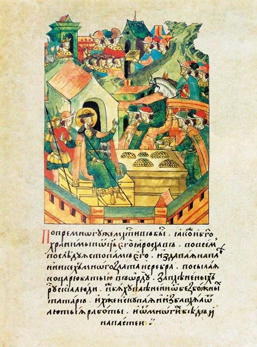 Князь Александр Невский выкупает пленников.  Миниатюра из «Лицевого летописного свода»