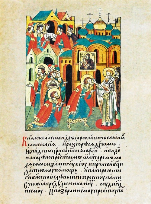 Епископ Спиридон благославляет князя Александра Ярославича на битву со шведским войском. Миниатюра из «Лицевого летописного свода»