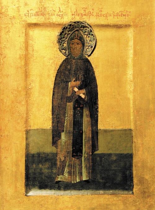 Икона св. блгв. князя Александра Невского