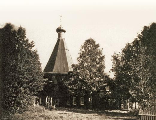 Никольский храм г. Варнавина. Фото нач. XX в.
