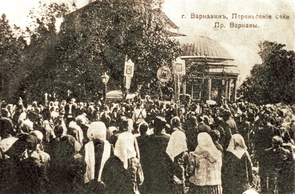 Торжества по прославлению мощей св. прп. Варнавы