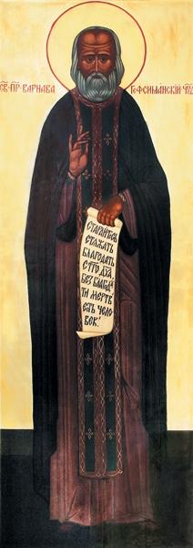 st-barnabas-of-gethsemane-1