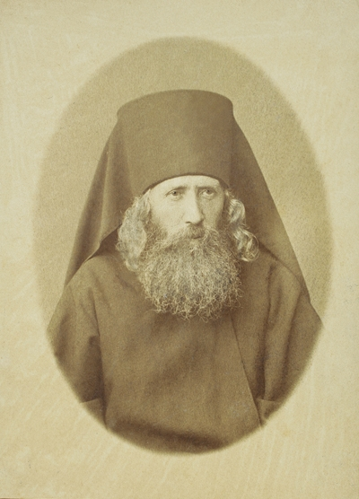 Иеромонах Варнава (Меркулов). Фото нач. XX в.