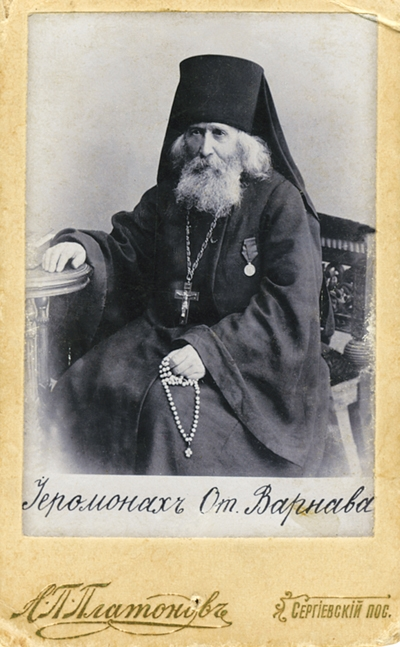 st-barnabas-of-gethsemane-5