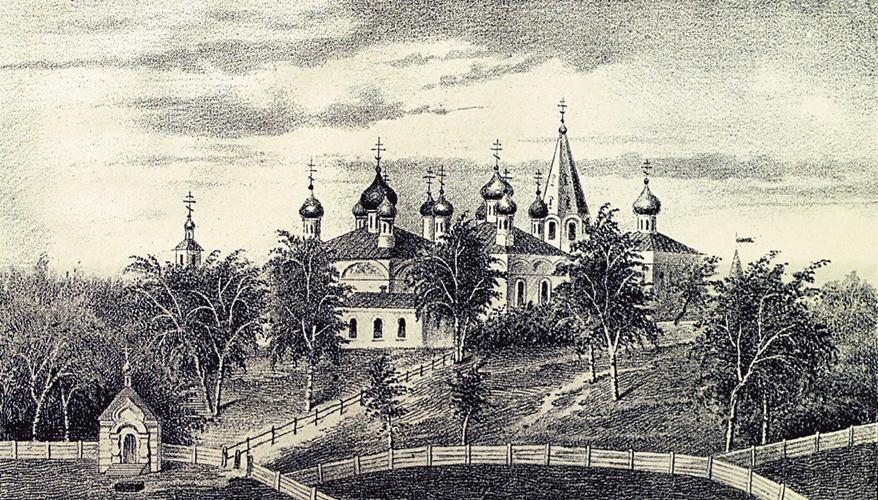 Вид Макарьево-Унженского монастыря. Гравюра нач. XX в.