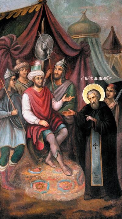 Св. прп. Макарий в плену у хана Улу Махмета