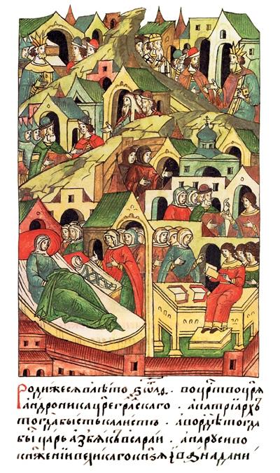 Рождение княгини Анастасии. Миниатюра из «Лицевого летописного свода»