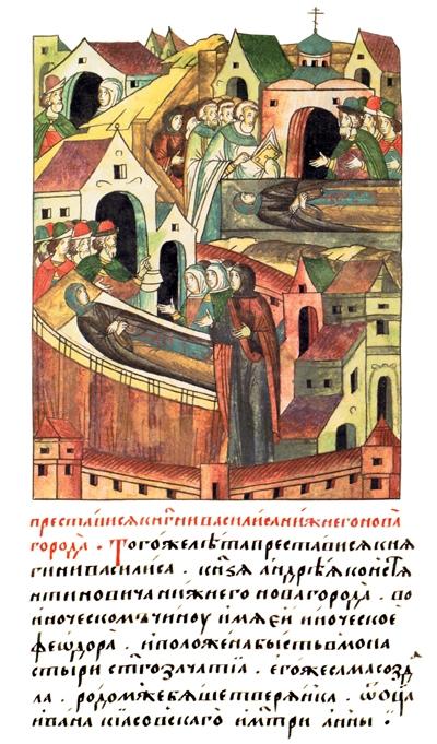Кончина Великой княгини, схимонахини Феодоры. Миниатюра из «Лицевого летописного свода»