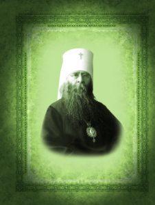 Starogorodsky