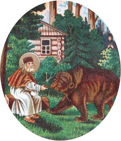 Прп. Серафим кормит медведя. Хромолитография нач. XX в.