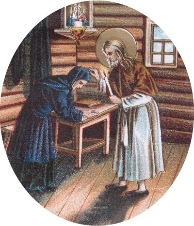 По молитвам прп. Серафима больная женщина получает исцеление. Хромолитография нач. XX в.