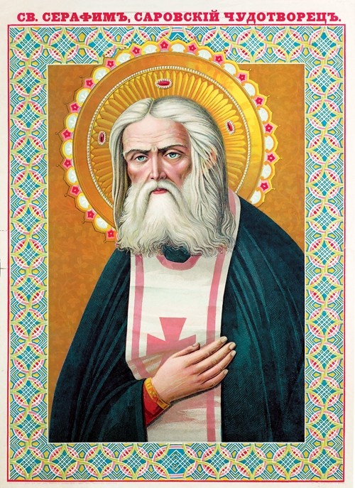 the-saints-st-seraphim-of-sarov-21
