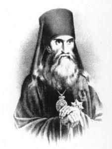 Vetsherkov
