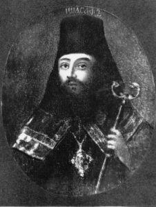 Zabolotsky