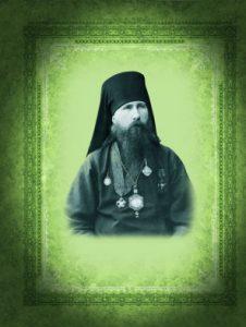Zernov
