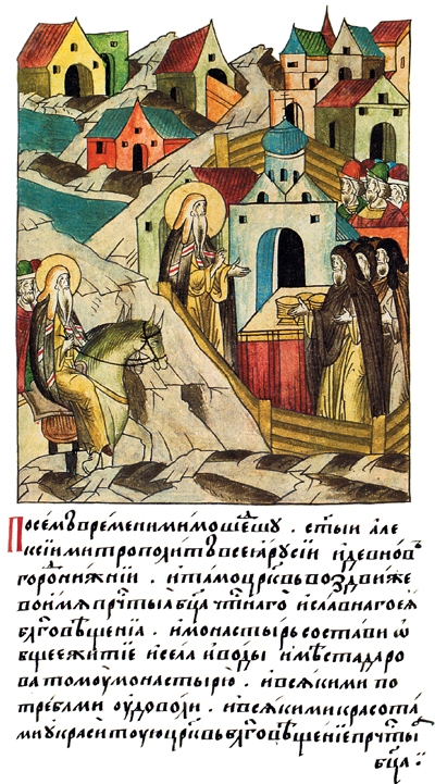 Святитель Алексий благословляет возобновление в Нижнем Новгороде Благовещенского монастыря. Миниатюра из «Лицевого летописного свода»