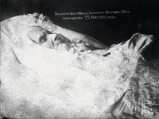 sv-blzh-paraskeva-diveevskaya-10