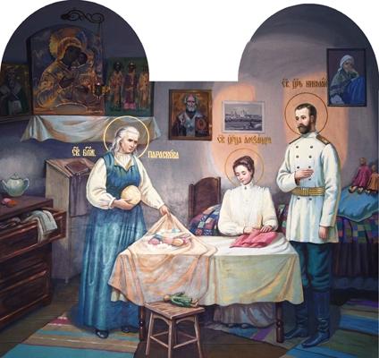 Царь Николай II посещает блаженную Пашу Саровскую. Настенная роспись Казанской церкви Дивеевского монастыря