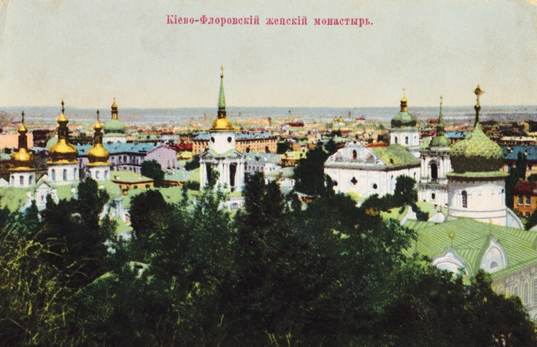 sv-prp-aleksandra-diveevskaya-2