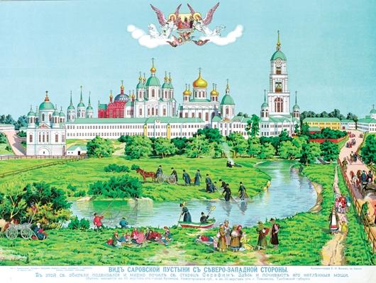 sv-prp-aleksandra-diveevskaya-8