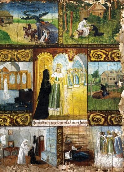 Житийный образ св. прп. Елены (Мантуровой)