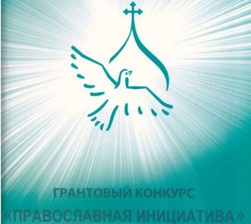 1415376583_1383744444_big_logo