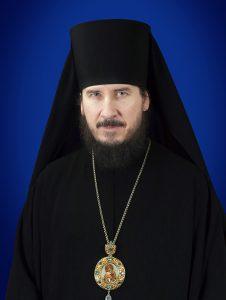 Епископ Силуан