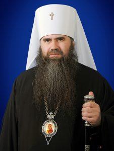 Митроролит Георгий