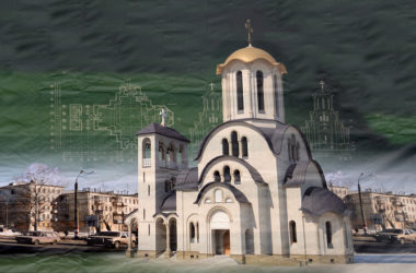 Храм в честь преподобного Серафима Саровского