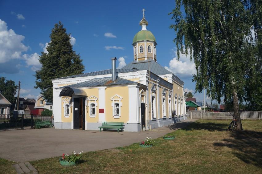 Храм в честь святого апостола Андрея Первозванного г. Арзамас
