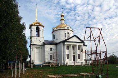 Храм в честь святителя и чудотворца Николая с. Елизарьево