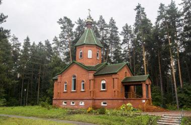 Храм в честь св. мч. царицы Александры к. п. Зелёный город