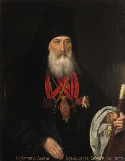 Настоятель Троице-Сергиевой Лавры  архимандрит Антоний (Медведев)