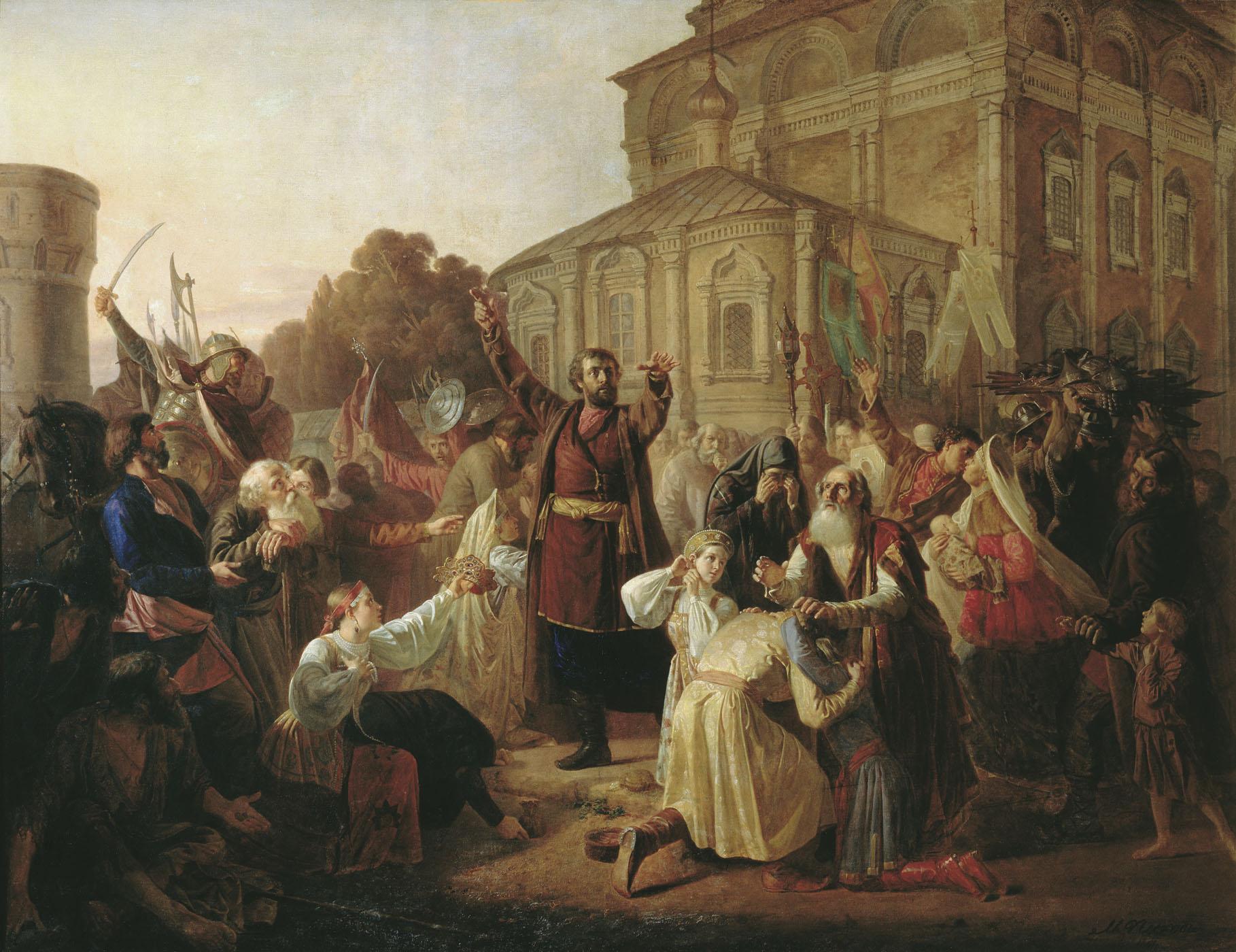Воззвание Минина к нижегородцам в 1611 году. Михаил Песков