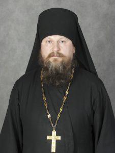 Александр (Веремей)