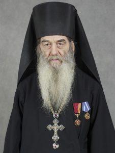 Нектарий (Марченко)