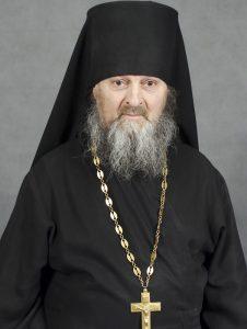 Петр (Куницын)