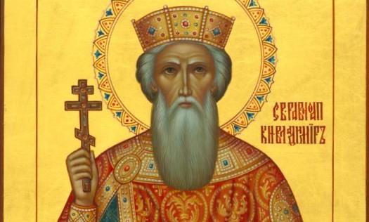 равноап князь Владимир