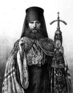 Иоанникий