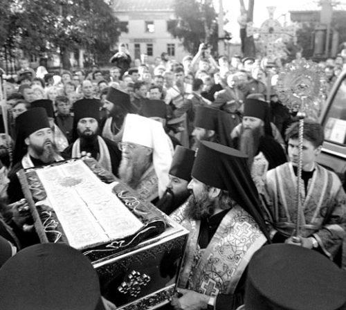 Прибытие мощей преподобного Серафима Саровского в Дивеево,31 июля 1991 г.