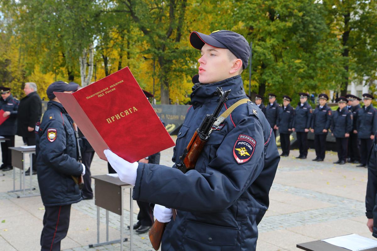 нижегородская академия мвд россии официальный сайт фото